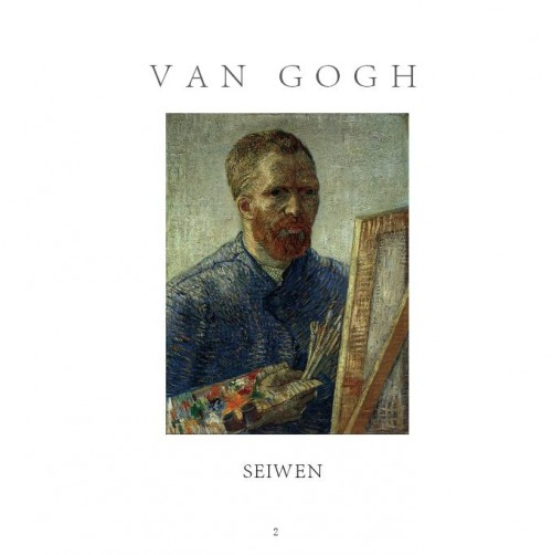 2 | Винсент Виллем ван Гог - Vincent Willem van Gogh | ARTeveryday.org