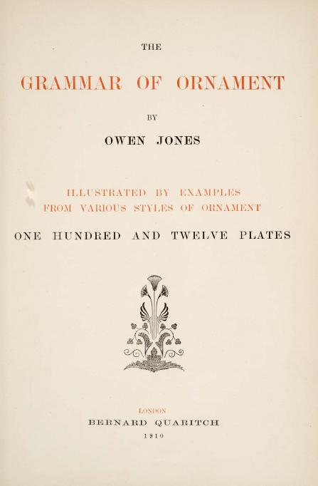 2 | The Grammar of Ornament - Грамматика орнамента | ARTeveryday.org