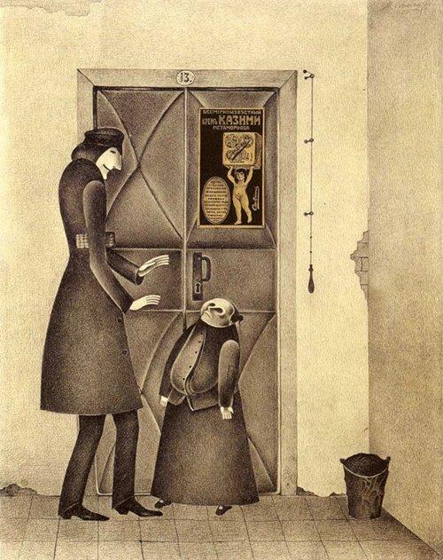 4 | Михаил Шемякин. Часть1. Иллюстрации | ARTeveryday.org