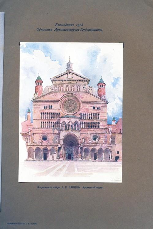 6 | Ежегодник общества архитекторов художников за 1908 | ARTeveryday.org