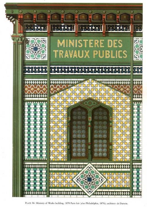 8 | Pierre Chabat. Викторианская архитектура