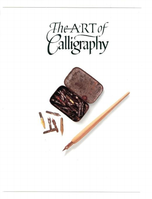 1 | Искусство каллиграфии - The Art of Calligraphy | ARTeveryday.org