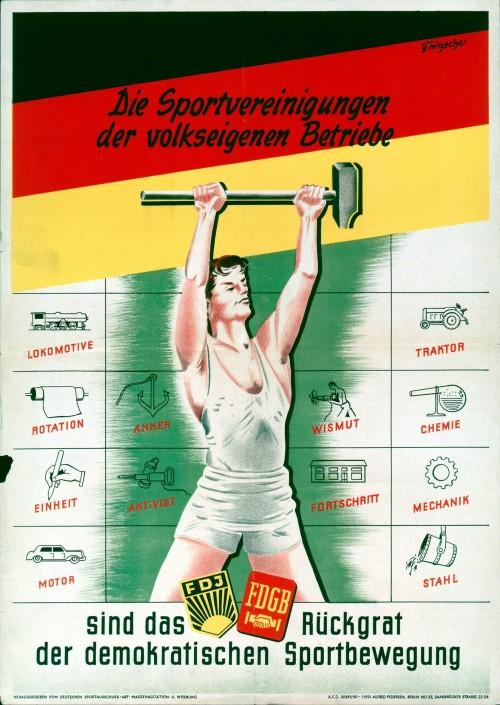 1950. Предприятия за спорт!