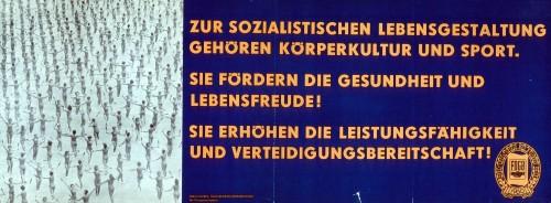 1960. Спорт - это хорошо. Плакат от Мин. Культуры и Мин. Обороны.