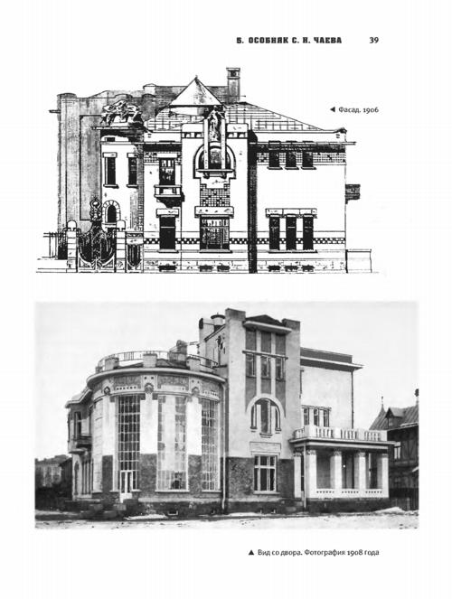 4 | Архитектура ленинградского авангарда | ARTeveryday.org