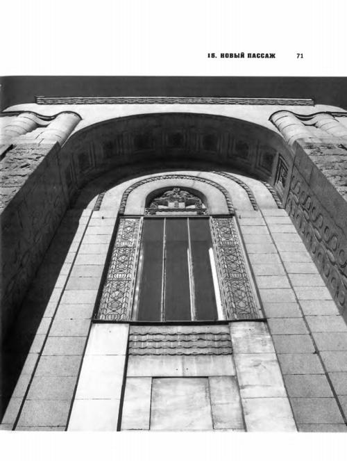 5 | Архитектура ленинградского авангарда | ARTeveryday.org