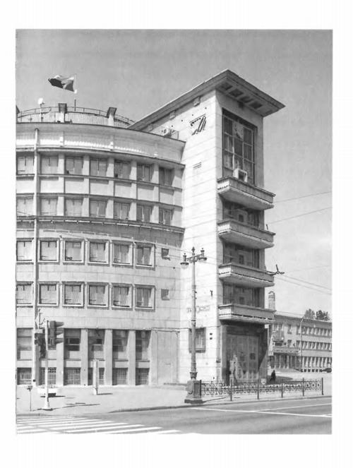 7 | Архитектура ленинградского авангарда | ARTeveryday.org