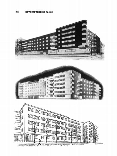 10 | Архитектура ленинградского авангарда | ARTeveryday.org