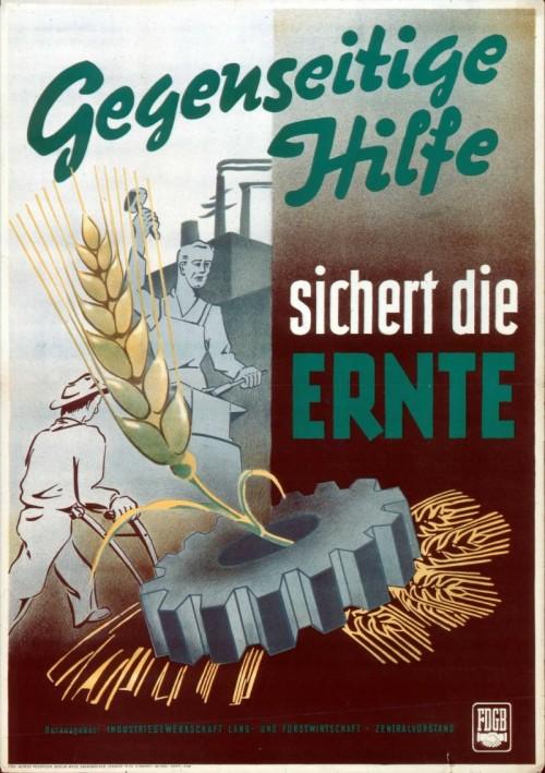 Взаимная помощь обеспечит сбор урожая. 1949 г.