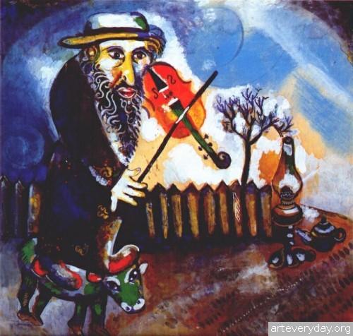 4 | Шагал Марк - Chagall Marc. Авангард | ARTeveryday.org
