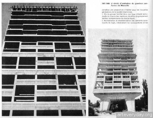 9 | Ле Корбюзье - Le Corbusier. Часть3 | ARTeveryday.org