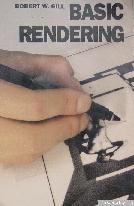 1 | Basic Rendering - Рисунок для художников | ARTeveryday.org
