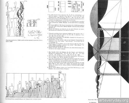 9 | Ле Корбюзье - Le Corbusier. Часть4 | ARTeveryday.org