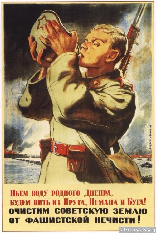 1 | Плакаты Великой Отечественной войны 1941-1945 годов