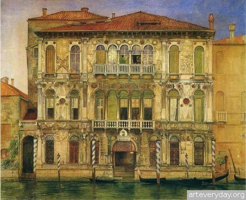 4 | Акварель Викторианской Эпохи | ARTeveryday.org