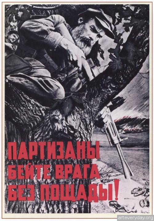 4 | Плакаты Великой Отечественной войны 1941-1945 годов