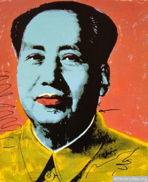 5 | Энди Уорхол - Andy Warhol. Король поп-арта | ARTeveryday.org