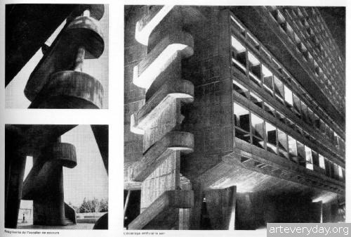 5 | Ле Корбюзье - Le Corbusier. Часть4 | ARTeveryday.org