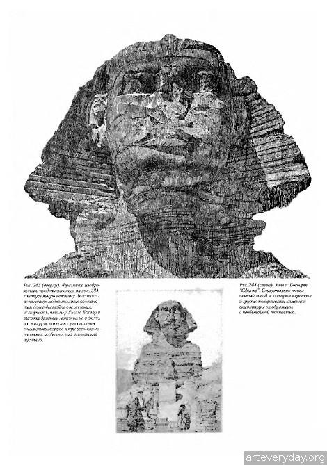 9 | Артур Лейтон Гаптилл. Работа пером и тушью | ARTeveryday.org