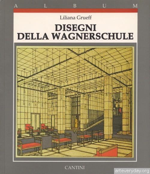 1 | Disegni della Wagnerschule - Архитектурная графика школы Отто Вагнера | ARTeveryday.org