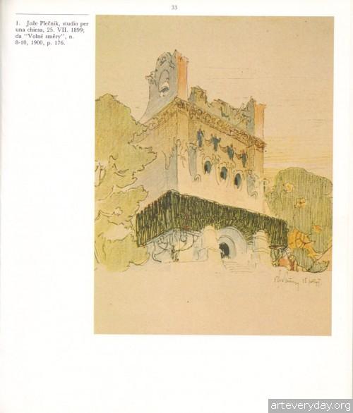 2 | Disegni della Wagnerschule - Архитектурная графика школы Отто Вагнера | ARTeveryday.org