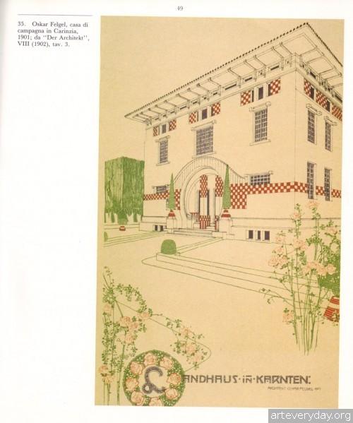 4 | Disegni della Wagnerschule - Архитектурная графика школы Отто Вагнера | ARTeveryday.org