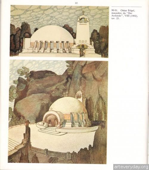 8 | Disegni della Wagnerschule - Архитектурная графика школы Отто Вагнера | ARTeveryday.org