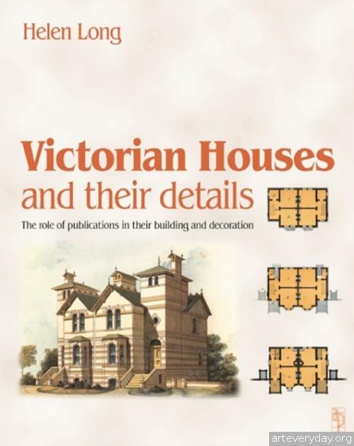 1 | Дома Викторианской эпохи. Планы и детали | ARTeveryday.org
