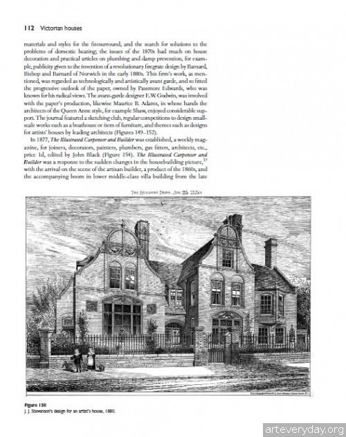 10 | Дома Викторианской эпохи. Планы и детали | ARTeveryday.org