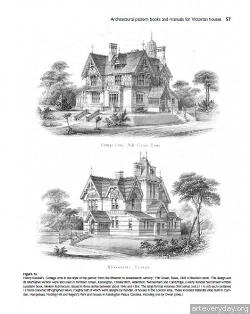 4 | Дома Викторианской эпохи. Планы и детали | ARTeveryday.org