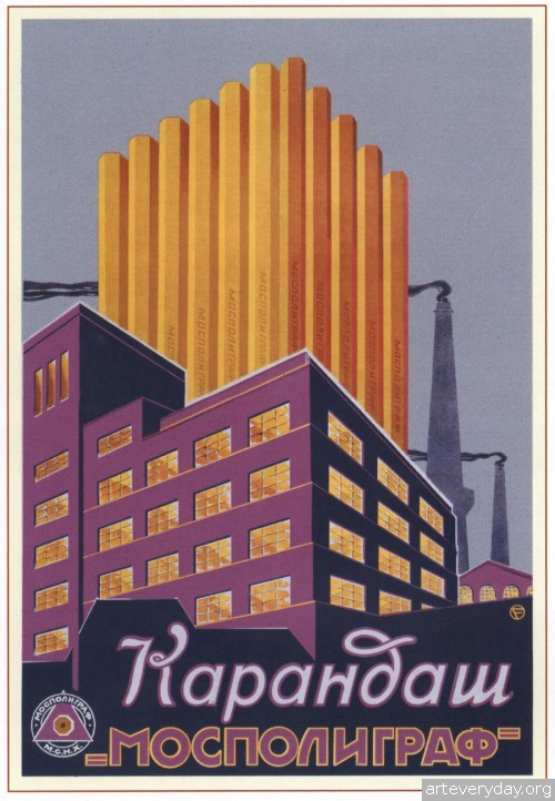 10 | Конструктивизм в советском плакате | ARTeveryday.org