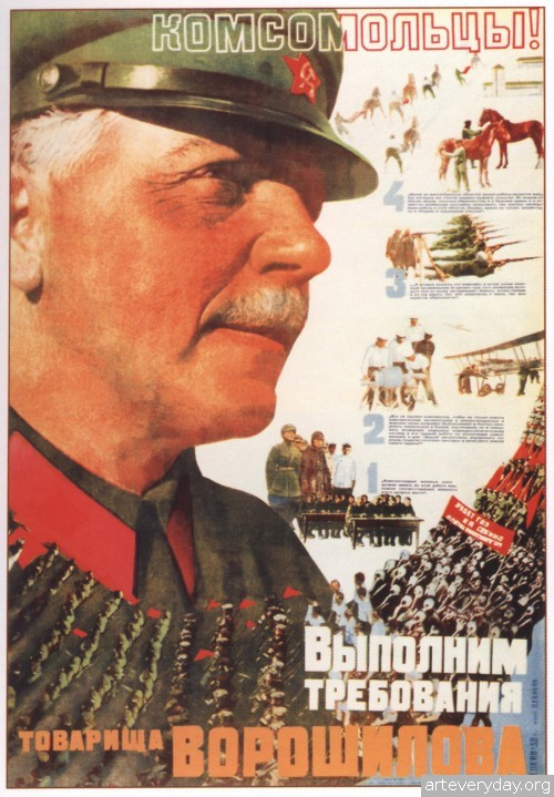 14 | Конструктивизм в советском плакате | ARTeveryday.org