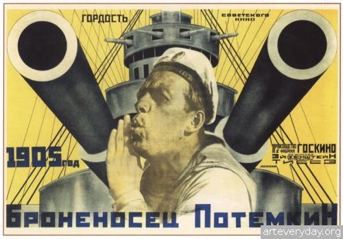 7 | Конструктивизм в советском плакате | ARTeveryday.org