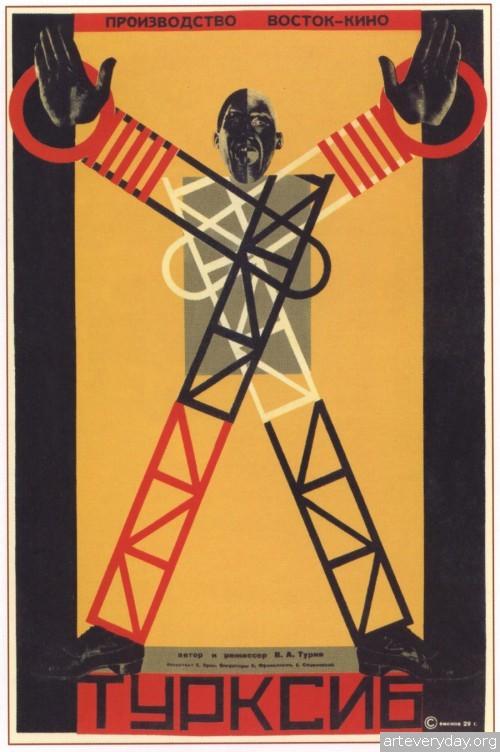 8 | Конструктивизм в советском плакате | ARTeveryday.org