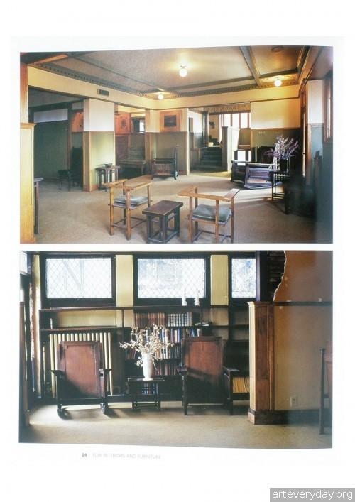 2 | Фрэнк Ллойд Райт - Frank Lloyd Wright. Интерьеры и мебель | ARTeveryday.org