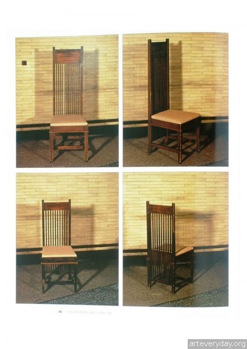 5 | Фрэнк Ллойд Райт - Frank Lloyd Wright. Интерьеры и мебель | ARTeveryday.org