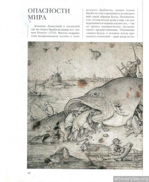 3 | Питер Брейгель - Piter Bruegel. Самый своеобразный нидерландский художник XVI века | ARTeveryday.org
