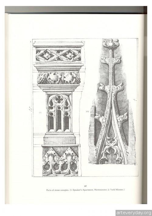11 | Альбом архитектурных орнаментов в готическом стиле | ARTeveryday.org