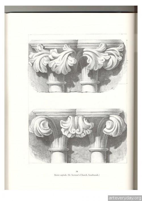 14 | Альбом архитектурных орнаментов в готическом стиле | ARTeveryday.org