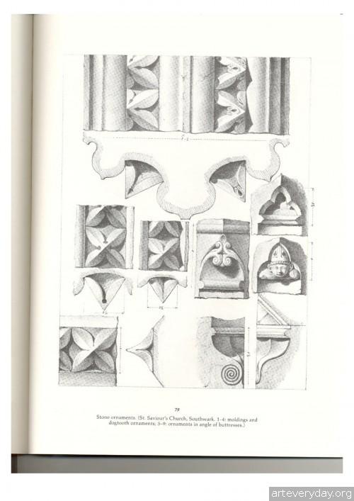 15 | Альбом архитектурных орнаментов в готическом стиле | ARTeveryday.org