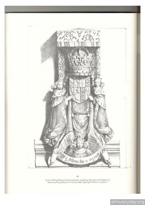 17 | Альбом архитектурных орнаментов в готическом стиле | ARTeveryday.org