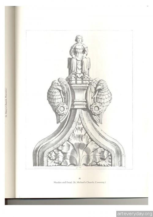 19 | Альбом архитектурных орнаментов в готическом стиле | ARTeveryday.org