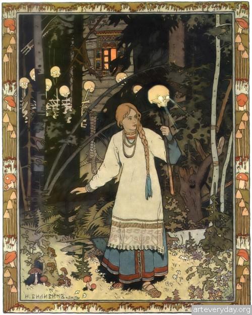 1 | Иван Яковлевич Билибин. Выдающейся художник-иллюстратор | ARTeveryday.org