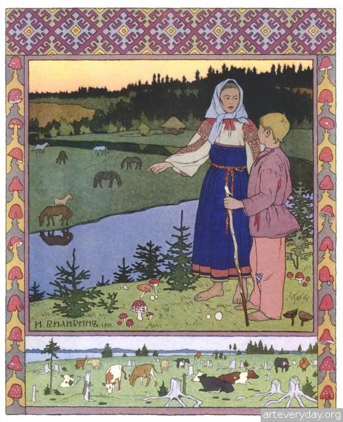 12 | Иван Яковлевич Билибин. Выдающейся художник-иллюстратор | ARTeveryday.org
