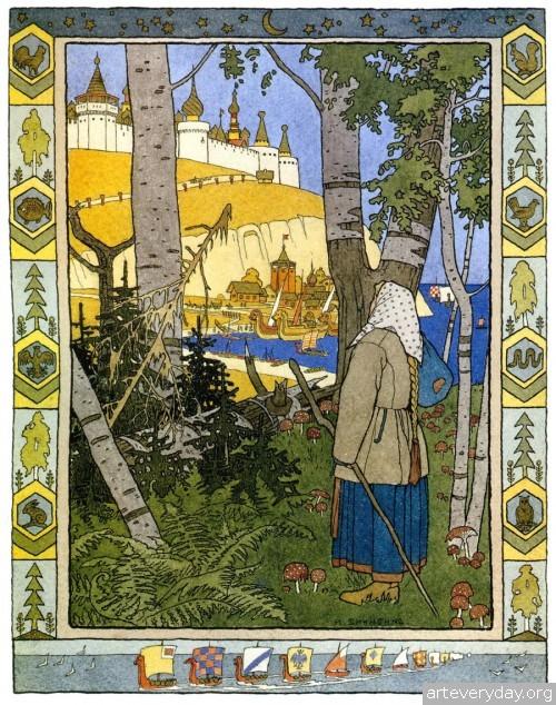 13 | Иван Яковлевич Билибин. Выдающейся художник-иллюстратор | ARTeveryday.org
