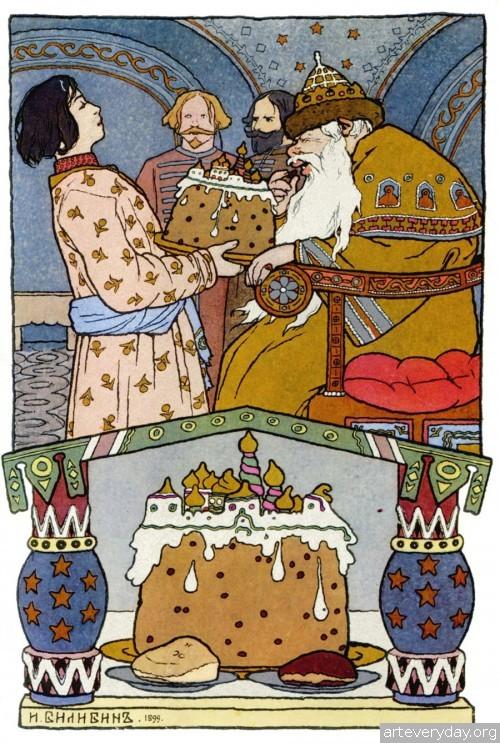 14 | Иван Яковлевич Билибин. Выдающейся художник-иллюстратор | ARTeveryday.org