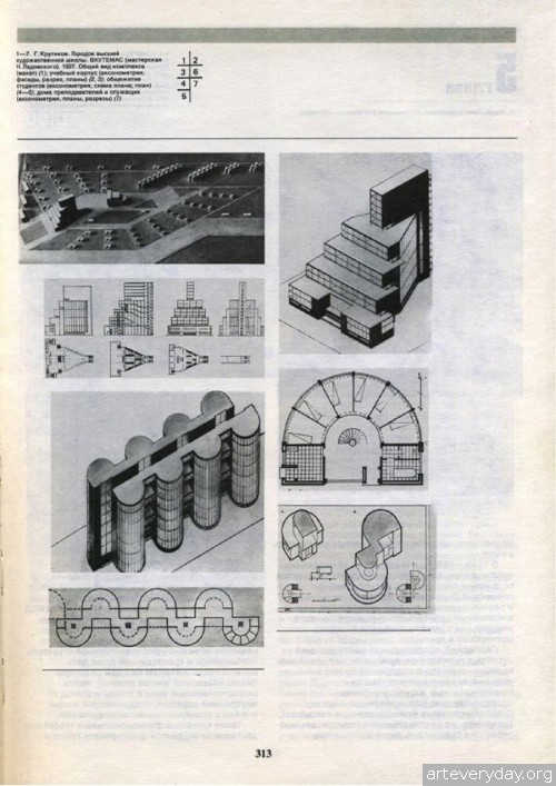 15 | Хан-Магомедов С.О. Архитектура советского авангарда | ARTeveryday.org