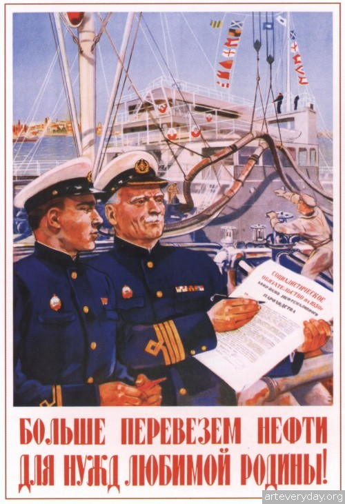 7 | Промышленная революция в советском плакате | ARTeveryday.org