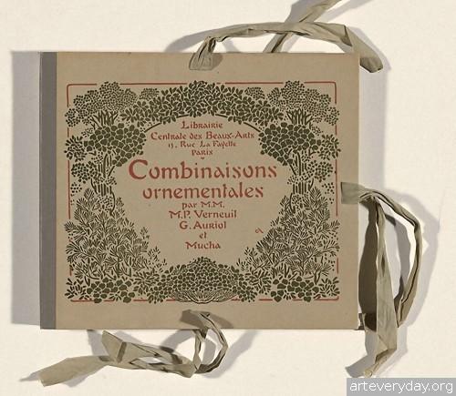 1 | Combinaisons ornementales - Альбом орнаментов в стиле Арт Нуво | ARTeveryday.org