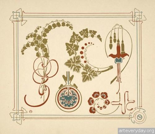 11 | Combinaisons ornementales - Альбом орнаментов в стиле Арт Нуво | ARTeveryday.org